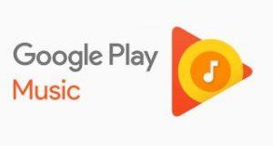 Google Music Store 岸田教団&THE明星ロケッツ